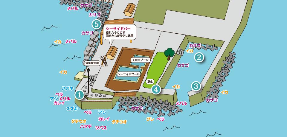 プライベート釣り場 釣り場マップ