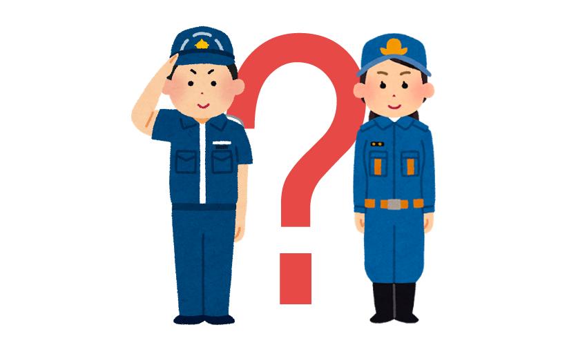 消防(水難救助隊)と海上保安庁の出動範囲はどう違うの?