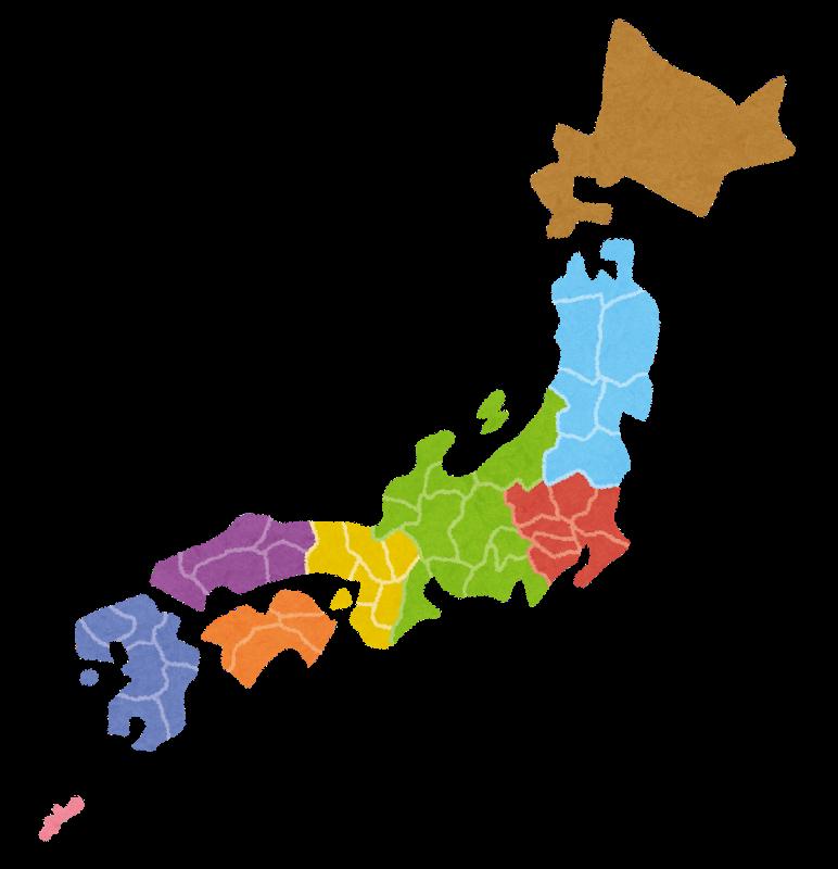 日本の釣り人口を調べてみた