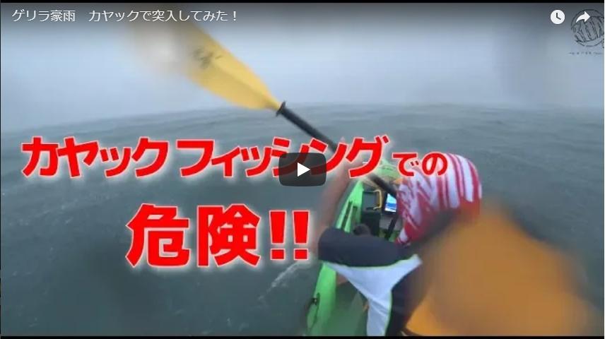 海上で雨が降るとどれだけ視界が悪くなるかが分かる動画
