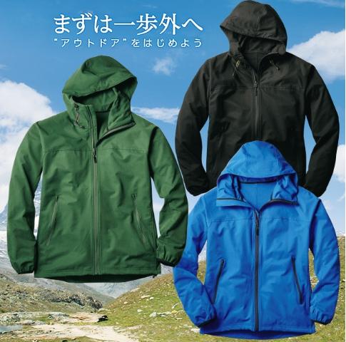 ちょっと肌寒い時期におススメのワークマンのフィールドコア『S-002ストレッチソフトシェルジャケット』
