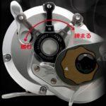 オシアジガーのメカニクルブレーキを簡単操作できるようにするパーツ『Q.R.A』